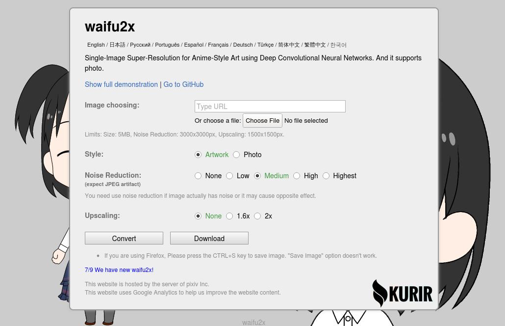 Halaman awal website Waifu2x