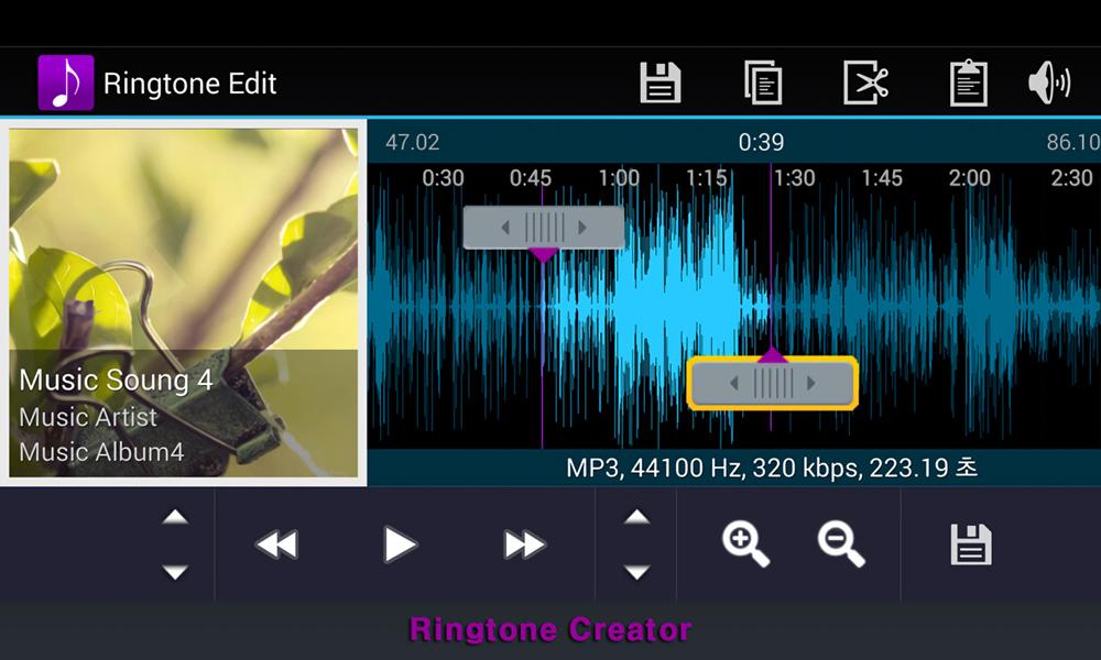 Aplikasi Pemotong dan Penyambung Lagu
